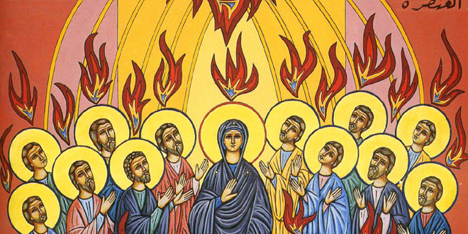 Momento Catequético: Domingo de Pentecostes
